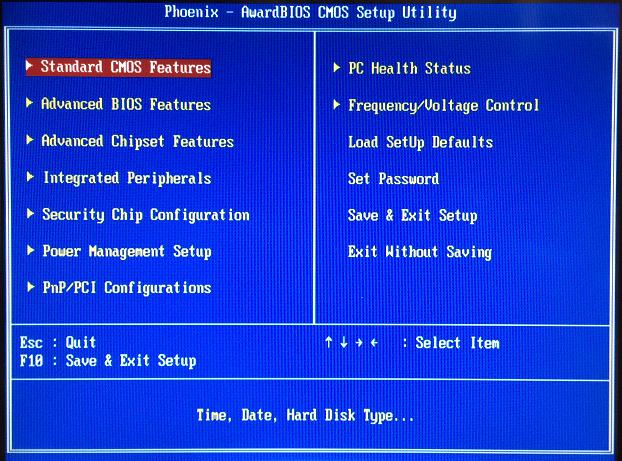 Pathfinder PC BIOS Configuration - 6X00 - AMS Controls